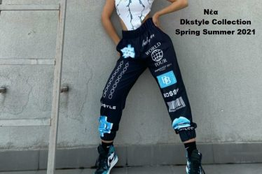 dkstyle-collection-spring-summer-2021
